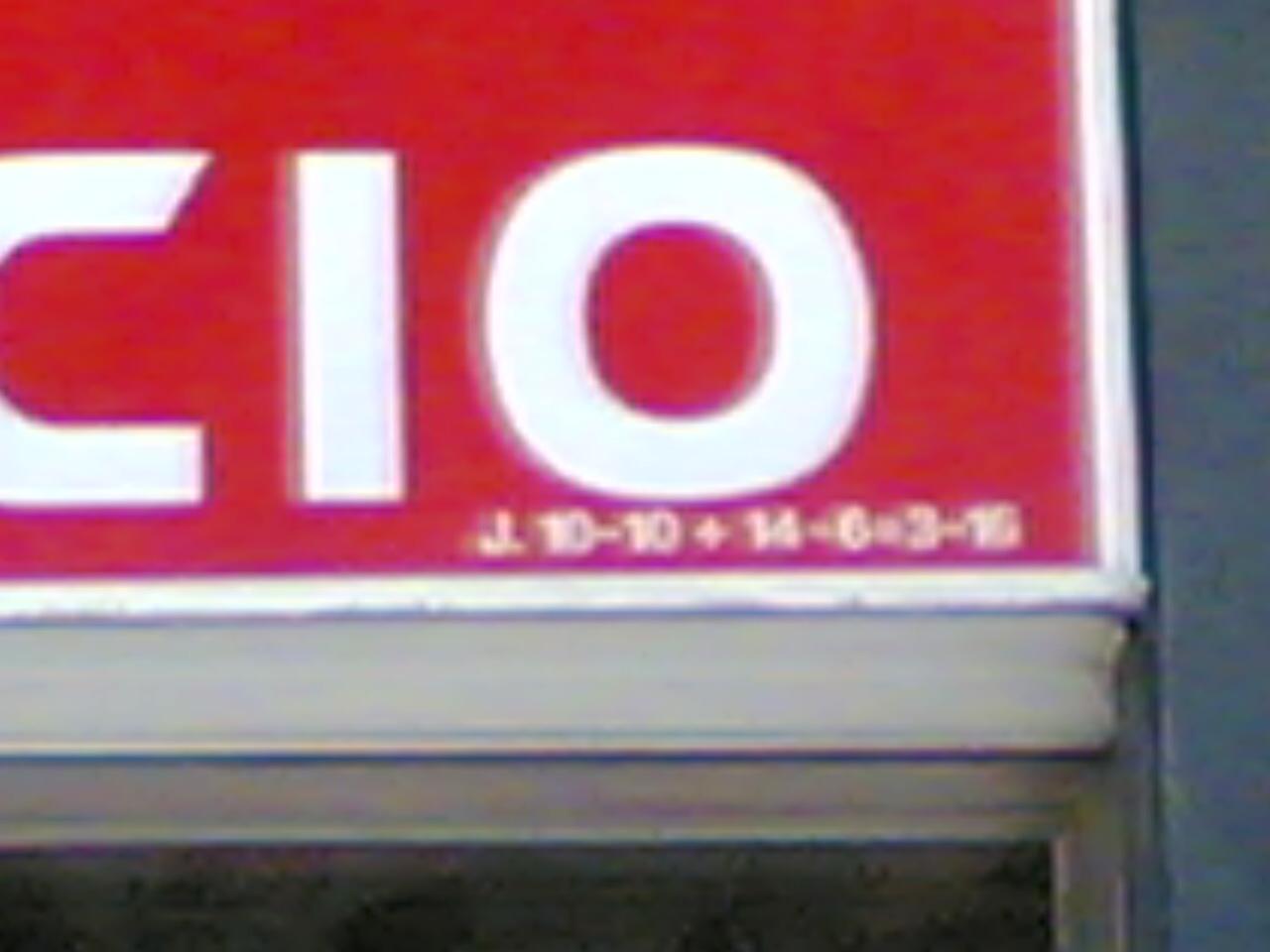 J. 10-10+14-6=3-16.jpg
